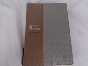 NIV English - Korean Parallel Bible / New Korean Revised Version - Beige Luxury Leather Bound with Thumb Index and Zipper / Maps Included - 2015 Print