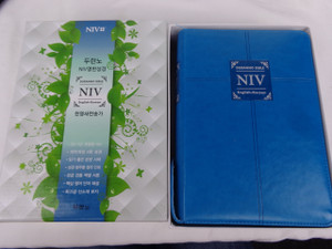NIV Korean - English Parallel Bible / Blue Leather Bound with Thumb Index and Zipper / New Korean Revised Version with Commentary and Hymns - 2014 Print