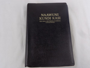 The Bible With Deuterocanonical Books in Dagbani Language published as Naawuni Kundi Kasi Din Mali Diuterokanonikal Litaafinima / Genuine Leather Bound with Thumb Index / The Words of Christ in Red
