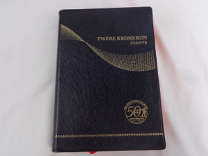 Asante Twi Bible published as Twere Kronkron - The Words of Christ in Red / Maps, Reference & Illustrations