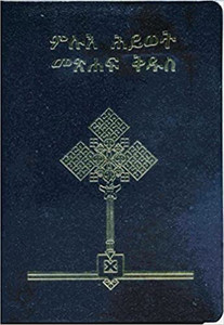 The Full Life Study Bible in Amharic Language Edition / Concordance, Color Maps