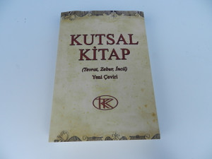 Kutsal Kitab - Turkish Language Bible / Eski ve Yeni Antlasma (Tevrat, Zebur, Incil) 2014 Print