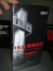 Memories of Massacre Nanjing 1937: 5-Part Documentary Series / 1937 南京记忆:大型纪录片