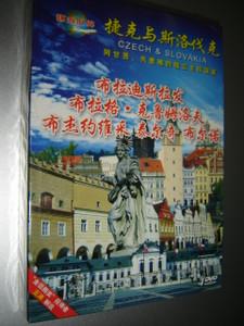 Around the World: Czech & Slovakia / 4 Discs