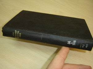 Tangkhul Naga Language New Testament with Red Edges and 1 Ribbon / Rare Language 1969 Historical Bible