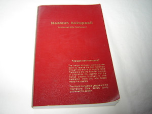 Naawun Bukupaali / The 200th Hanga Language New Testament Celebration Edition / Published in 1983 / Hanga is a Language of Ghana