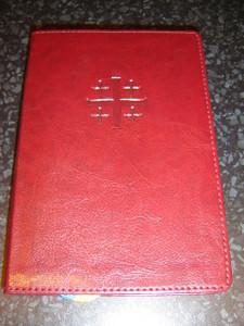Oremus: Katolsk Bönbok, Sjunde Reviderade Upplagan / Oremus: Catholic Prayer Book, 7th Revised Edition