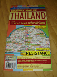 English–Thai Bilingual Highway Map of Thailand / Water and Tear Resistant / 2 Sheets 4 Pages Map