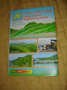 Map of Lantau Island & Neighbouring Islands, Hong Kong Countryside Series / Including: Cheung Chau, Peng Chau, Soko Islands, Lung Kwu Chau and Sha Chau