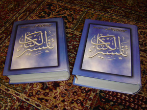 Matthew Henry's Commentary on the Whole Bible in 3 Volumes in Urdu Language (Pakistan Bible Society Edition)
