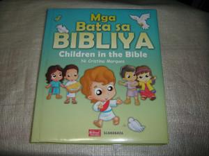 Mga Bata sa Bibliya / Children in the Bible, Tagalog-English Bilingual Edition / Tagalog-English Language Children's Bible