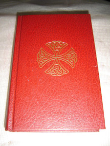 Roman Missal: Lectionary I – Proper of Seasons, Sundays in Ordinary Time / 2009 Reprint