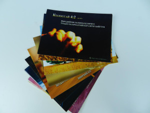 Christian Greeting Cards in Mongolian Language / Set of 10 Post Cards with Scriptures in Mongolian