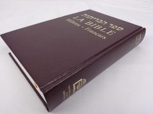 La Sainte Bible en Hebreu et Francais, Relié / Hardcover Hebrew–French Bible: Nouvelle Bible Segond NBS – Biblia Hebraica Stuttgartensia BHS & Modern Hebrew New Testament HRNT