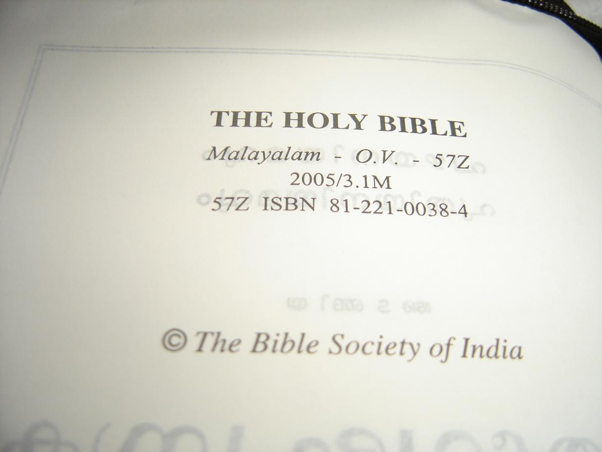 Malayalam Language Holy Bible O V  57Z, Zippered Black Leather