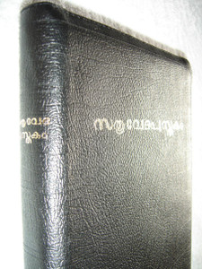 Malayalam Language Holy Bible O.V. 57Z, Zippered Black Leather