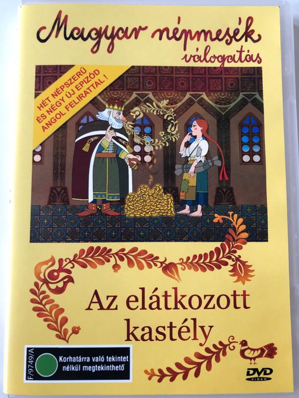 Az Elátkozott Kastely – Magyar Népmesék DVD 2009 / The Cursed Castle – 11 Hungarian folk tales with English subtitles / Tizenegy magyar népmese / Zene: Kaláka együttes (5996357344155)