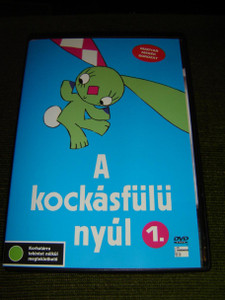 A Kockasfulu Nyul, Vol. 1 13 Episodes / The Rabbit with Checkered Ears [DVD Region 2 PAL]