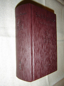Slovak Language Jerusalem Bible, Red Wood-Textured Hardcover Edition / Sväté Písmo – Jeruzalemská Biblia