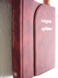 Red Malayalam Compact Bible 22MTI, Magnetic Flap, Thumb Index, Golden Edges