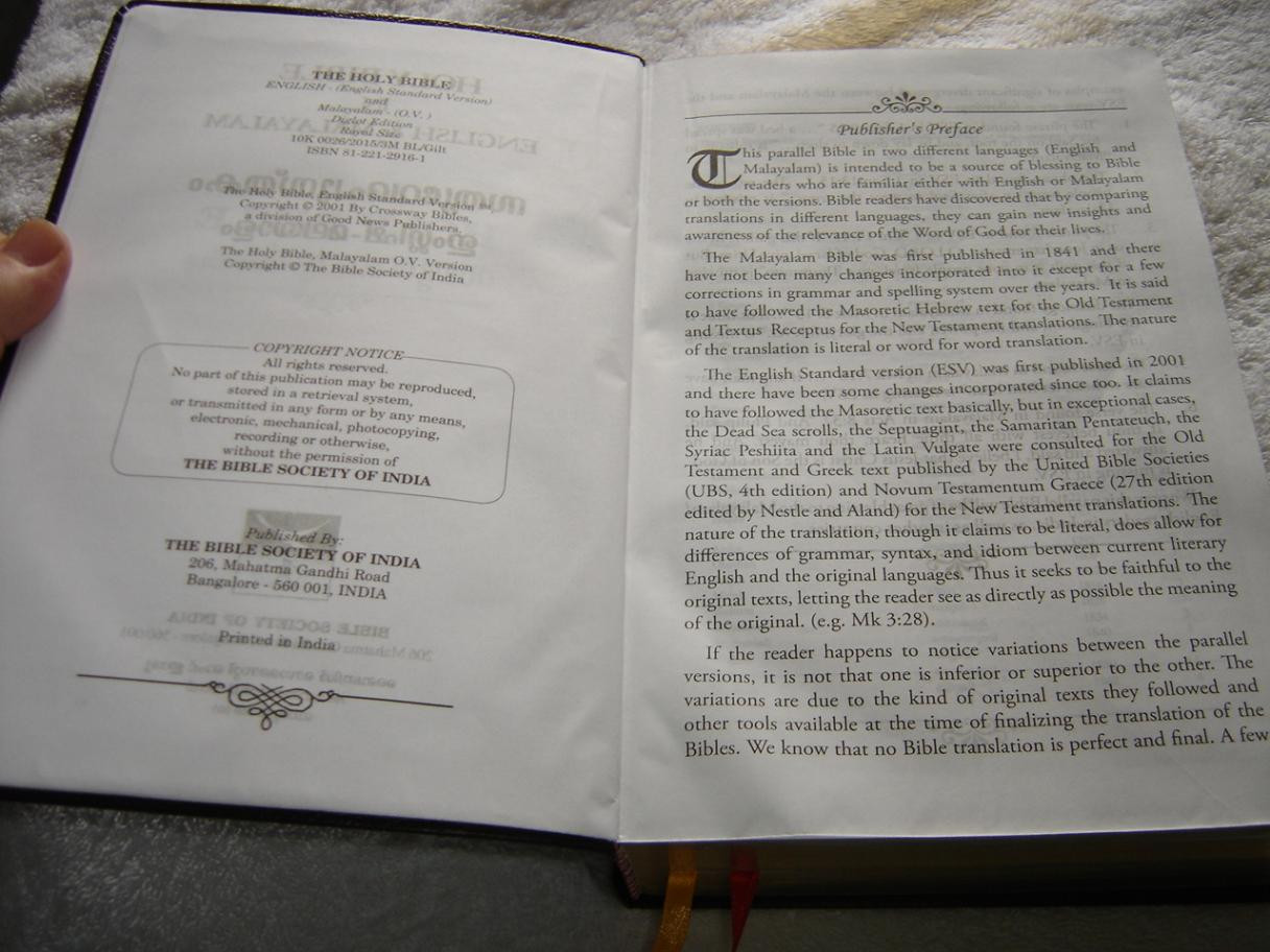Royal Size English–Malayalam Bilingual Bible: English Standard Version  (ESV) – Malayalam O  V  / Brown Leather Bound, Gold Edges, 2 Ribbons /  Color