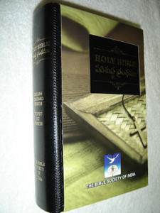English–Telugu Bilingual Bible: English Standard Version–Telugu Old Version, Embossed Black Leather Golden Edges