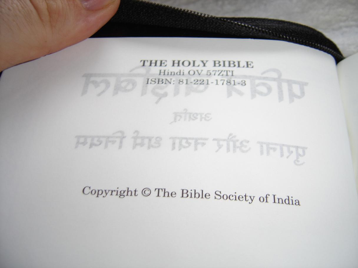 Hindi Bible 57ZTI – Black Leather with Zipper, Thumb Index, Golden Edges,  Maps / Luxury Edition Printed in Korea / Great for Indian Christians that
