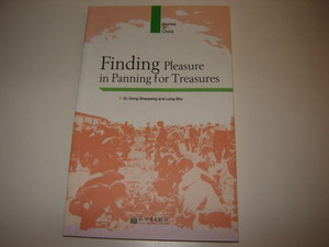 Finding Pleasure in Panning for Treasures by Shaopeng, Dong