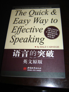 The Quick & Easy Way To Effective Speaking / English Language by Dale Carnegi...