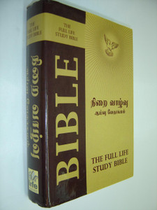 Tamil (O. V.) Full Life Study Bible with Concordance, Hardcover with Dust Jacket