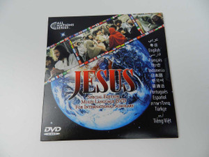 The Jesus Film, Special Edition Multi-Language DVD for International Scholars / Arabic, Cantonese, English, Farsi (Persian), French, Hindi, Indonesian and Many More Audio Options [DVD Region 0 NTSC]