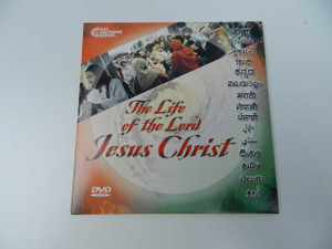 The Life of the Lord Jesus Christ / Sixteen Audio Tracks: Bengali (Bangladeshi), Bengali (Indian), ENGLISH, Gujarati, Hindi, Kannada, Malayalam, Marathi, Nepali and Many More [DVD Region 0 NTSC]