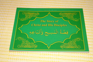 The Story of Christ and His Disciples, English-Arabic Edition / Great for Evangelism and Outreach