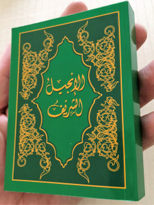 Arabic New Testament, Sharif Translation / N85115SC / Green Paperback