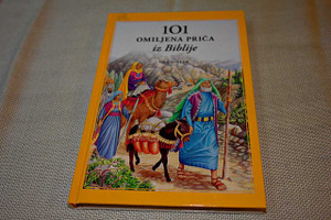 Croatian Children's Bible / 101 Favorite Stories from the Bible, by Ura Miller / 101 omiljena priča iz Biblije / Croatia / Great Gift for Children