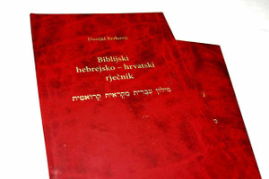 Biblical Hebrew-Croatian Reference Dictionary, Red Hardcover / Biblijski hebrejsko-hrvatski prirucni rjecnik