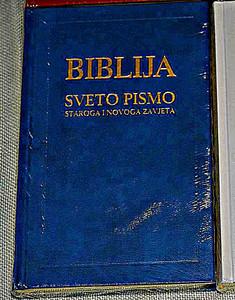 Croatian Holy Bible, Blue Hardcover with Double Column Text / Old and New Testaments / Color Maps at the End / Biblija Sveto Pismo – Staroga I Novoga Zavieta, Plava Tvrdi