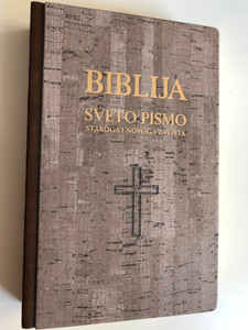 Croatian Holy Bible, Brown-Cedar Sleek Hardcover with Golden Edges / Biblija Sveto Pismo / Deuterocanonical (Apocrypha) / I. Šarić Translation 10th edition / Hrvatsko Biblijsko Društvo 2016 (9789536709977