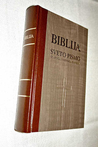 Croatian Holy Bible, Brown-Ash Hardcover with Thumb Index and Golden Edges / Wood Motif Front Cover with Cross / Biblija Sveto Pismo – Dvobojni tvrdi uvez s bocnim indeksom I pozlatom
