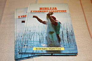 Croatian Edition of Introducing the Bible: Overview of the Main Developments and Learning in the Historical and Cultural Context / With Photographs, Drawings and Maps / Biblija u Vremenu I Prostoru