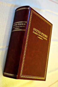 Croatian Holy Bible, Brown Hardcover / Old and New Testament / Translated by Matija Petar Katancic, 1st Edition / Sveto Pismo – Starog' i Novog' Zakona / Preveo Matija Petar Katancic