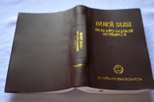 Siau Language Bible / Local Language on Siau Island, Indonesia / Buke Susi Habareu Raluase Su Tempo II Su Werang Siau Ello-Ello / 062P 7,000 Printed in 2008