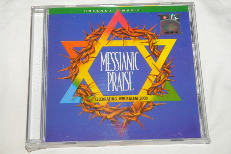 Messianic Praise Celebrate Jerusalem 3000 / Hosanna Music 1996