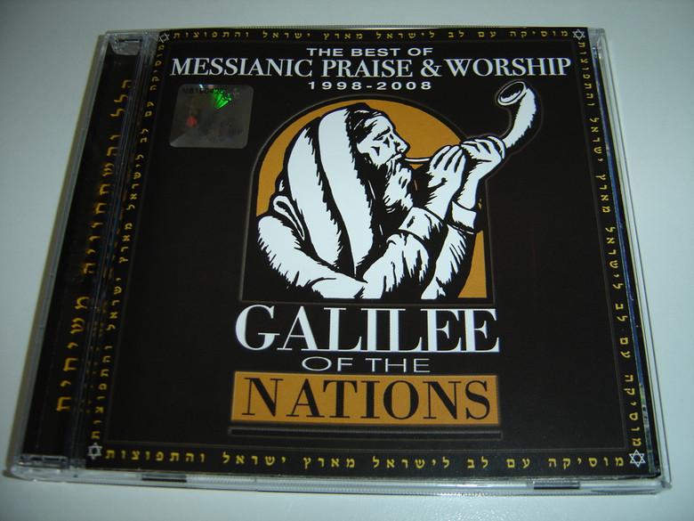 The Best of Messianic Praise & Worship 1998-2008