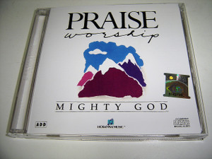 MIGHTY GOD / Praise & Worship Integrity Music 1989 / Anointed and Powerful Worship Experience With Worship Leader J. Daniel Smith