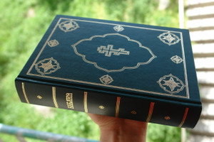 Large Russian Orthodox Bible / Green Hardcover with Beautiful Orthodox Cross / Библия