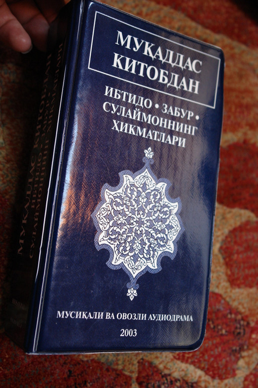 Uzbek Audio Old Testament on 8 Cassettes / Genesis, Psalms, and Proverbs / Ibtido, Zabur, Sulajmonning Hikmatlari / Mukaddas Kitobdan 02UZB/IBT-P