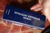 Uzbek Audio New Testament on Cassettes / The Complete NEW TESTAMENT / Injil / Mukaddas Kitobdan N2UZB/IBT / Uzbekistan