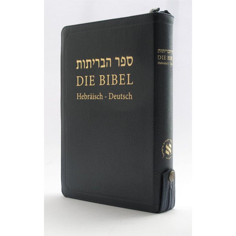 Hebrew - German Full Bible (Luther) / Hebräisch - Deutsche Bibel - Leather with Zipper