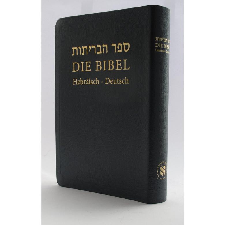 Hebrew - German Full Bible (Luther) / Hebräisch - Deutsche Bibel - Leather Cover